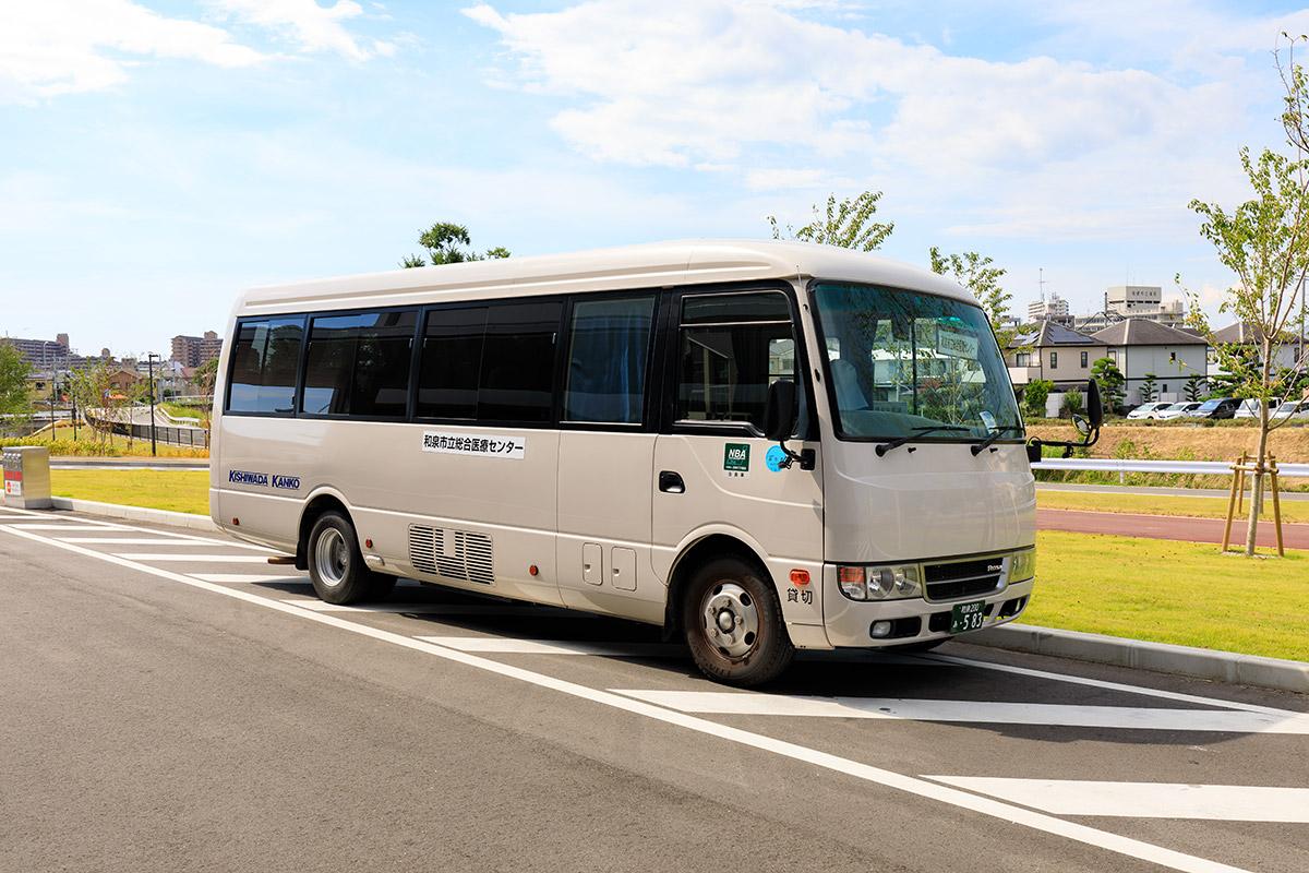和泉市立総合医療センター 送迎バス