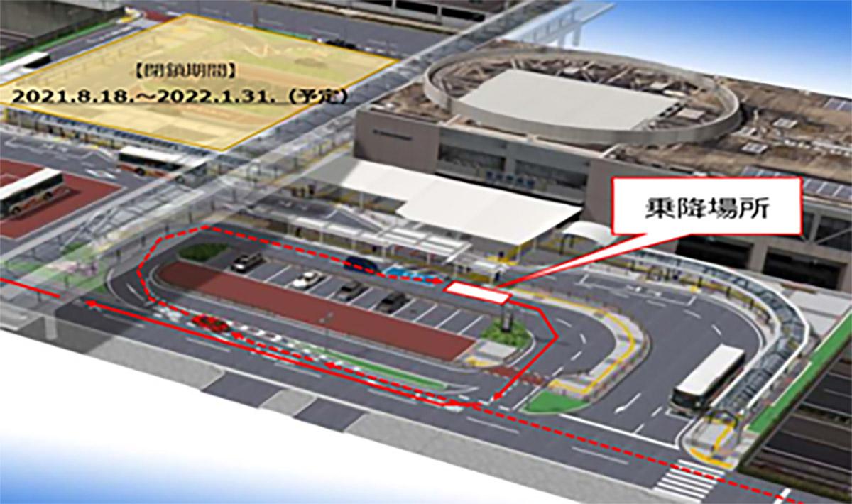 和泉中央駅 無料送迎バス乗降場所変更